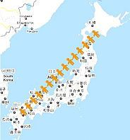 Japan_1200km