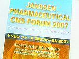 Cns2007