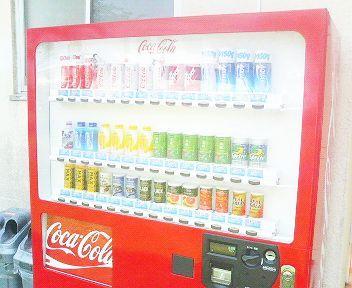 Cola_1